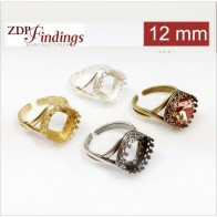 12mm Square (cushion) Ring Base Shiny Silver, Choose your finish.