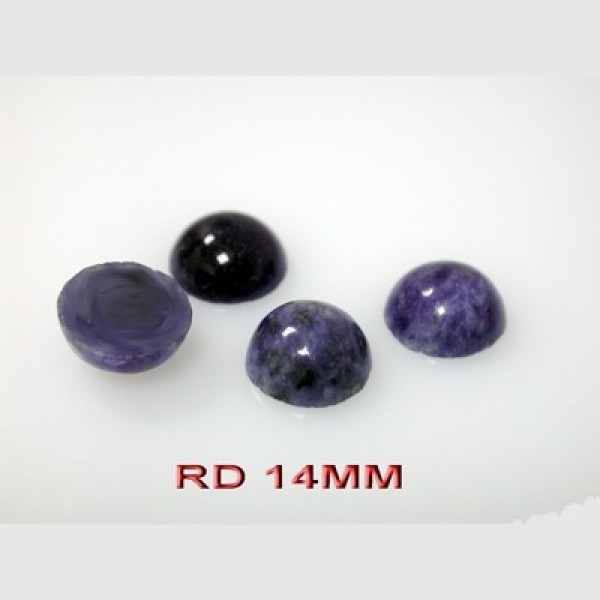 Sodalite Round Cabochon, Choose your size.