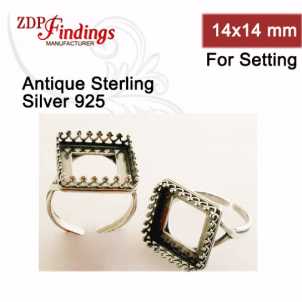 14x14mm Square Ring Base Sterling Silver 925, Choose your finish.