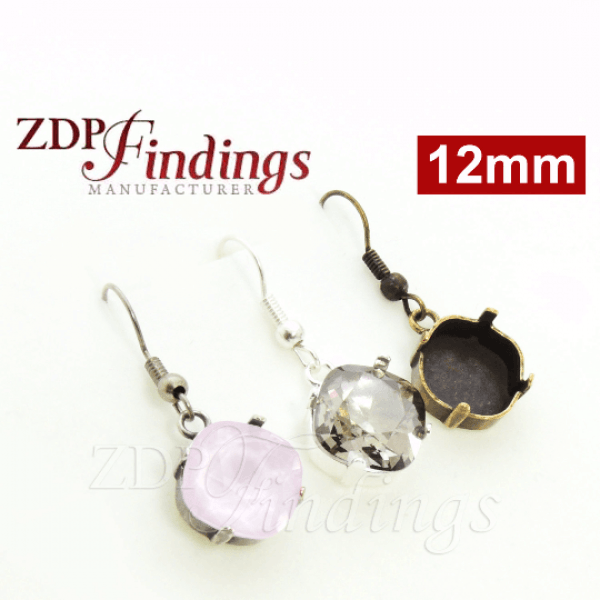12mm 4470 Swarovski Ear Wire Earrings
