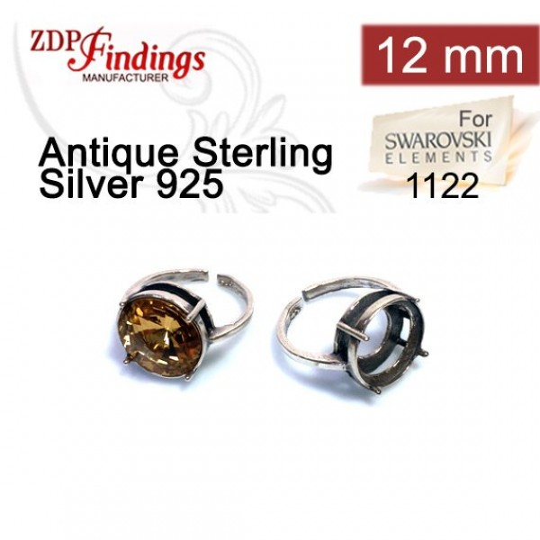 12mm Round Ring Base Antique Sterling Silver 925, Choose your finish.