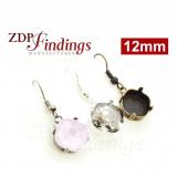 12mm Square Bezel Setting Earrings fit Swarovski 4470