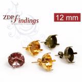 12mm 1122 Swarovski Post Earrings