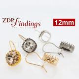2ps x 12mm Swarovski 4470 Crown Bezel Earring