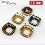 12mm Square (cushion) Brass Bezel