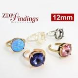 12mm Round Ring Base Shiny Brass