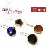 12mm 4470 Swarovski Kidney Wire Earrings, Choose your options